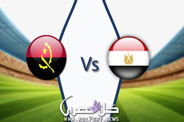 نتيجة مباراة مصر وأنجولا كرة اليد 17/1/2018 فوز مصر علي انجولا