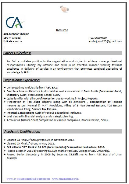 Resume Format For Teaching Post In India – Resume Format for Teacher Post