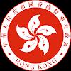 Logo Gambar Lambang Simbol Negara Hong Kong PNG JPG ukuran 100 px