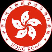 Logo Gambar Lambang Simbol Negara Hong Kong PNG JPG ukuran 200 px