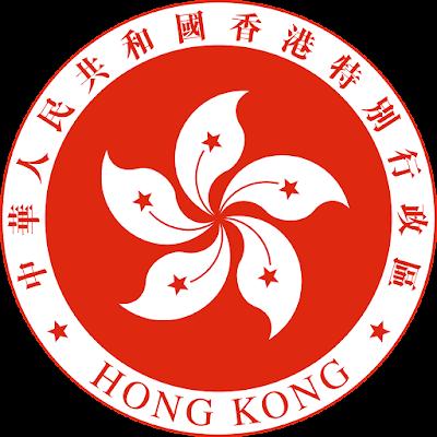 Coat of arms - Flags - Emblem - Logo Gambar Lambang, Simbol, Bendera Negara Hong Kong