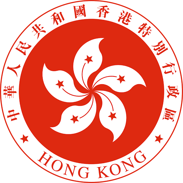 Logo Gambar Lambang Simbol Negara Hong Kong PNG JPG ukuran 600 px