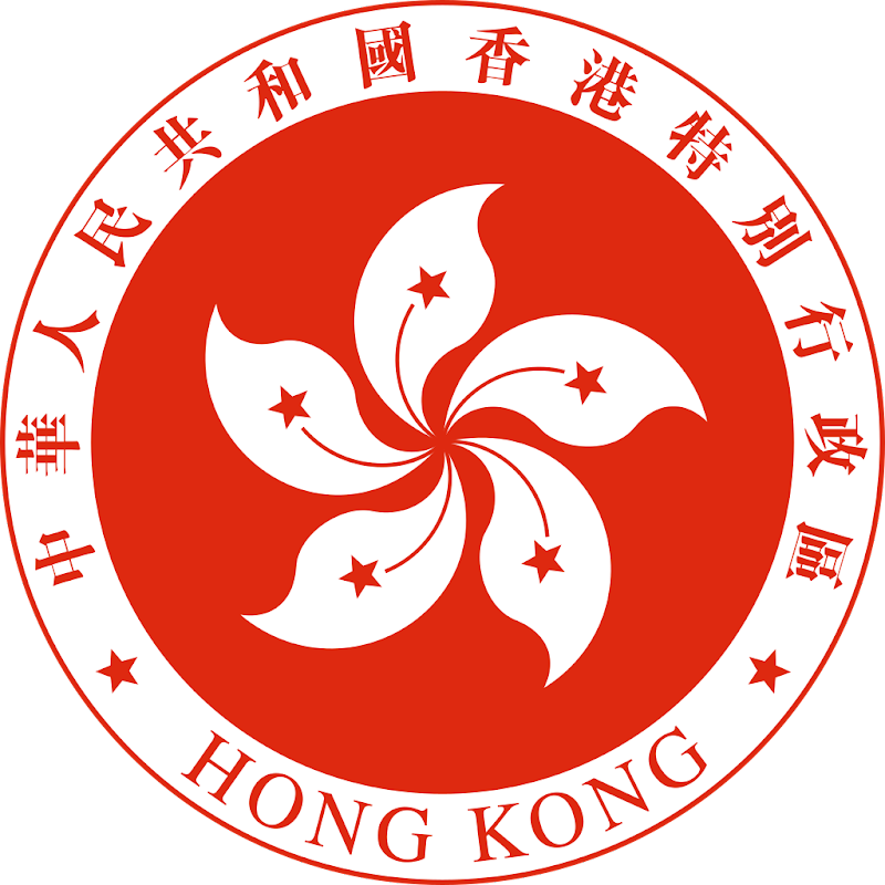 Logo Gambar Lambang Simbol Negara Hong Kong PNG JPG ukuran 800 px