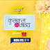 Kumkum Bhagya :  Pragya refuses to ......