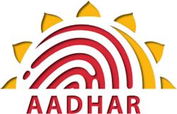UIDAI jobs,latest govt jobs,govt jobs,latest jobs,jobs,karnataka govt jobs,Assistant Director General jobs
