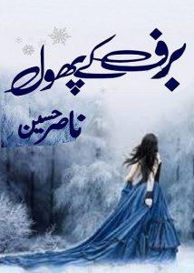 Baraf Ke Phool Part 4 By Nasir Hussain