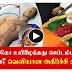 CM Jayalalitha dead latest news - TAMIL NEWS