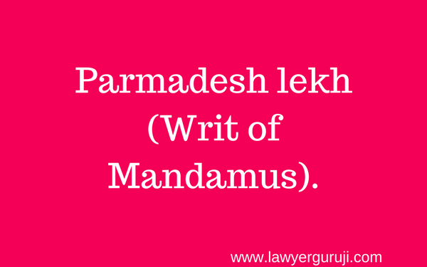 Parmadesh lekh (Writ of Mandamus).