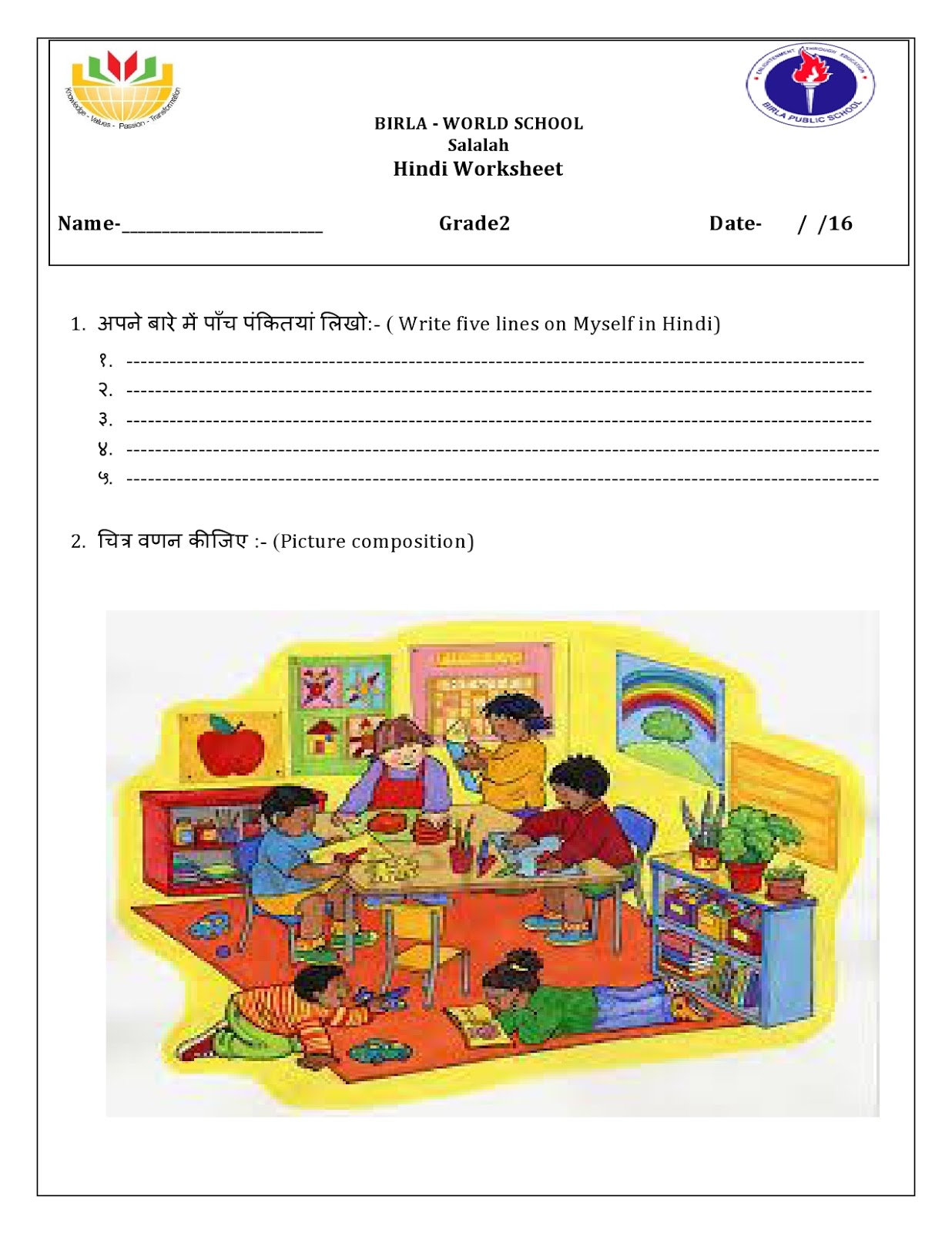 Birla World School Oman Homework For Grade 2b On 28 1 16