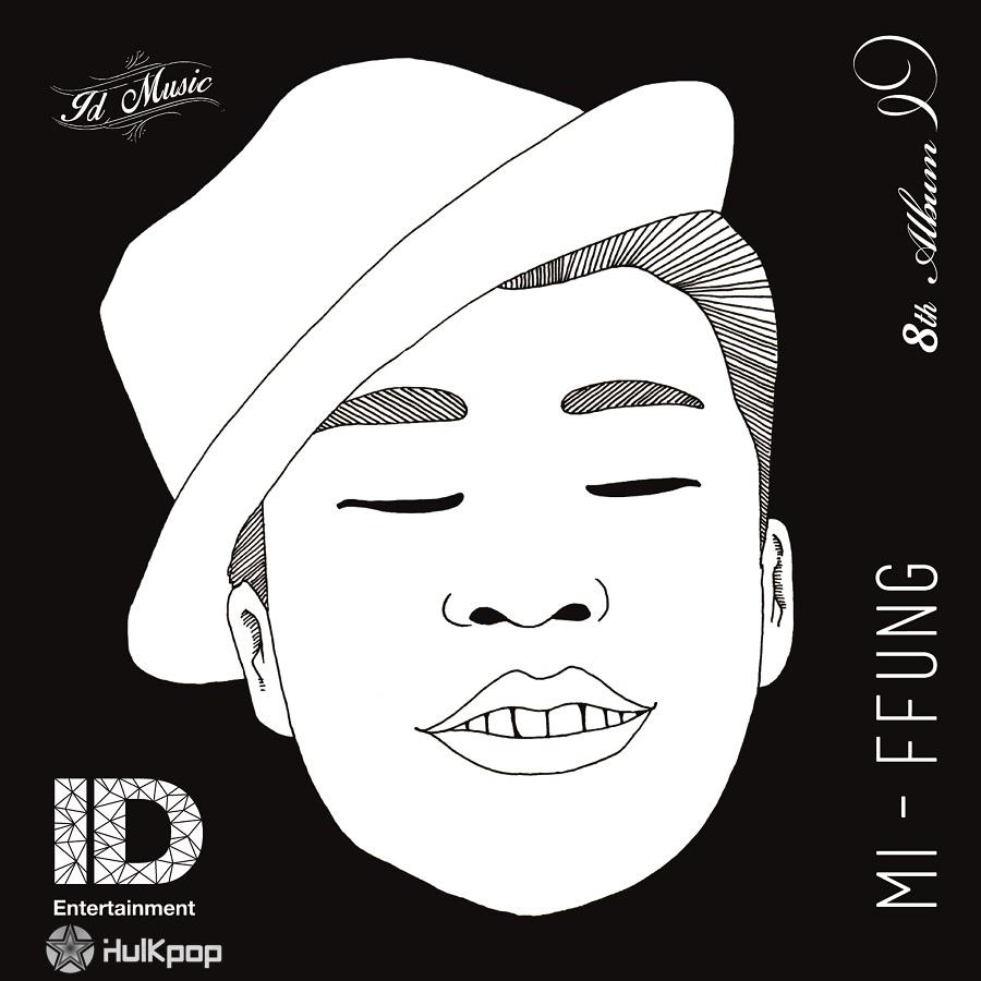 [Single] 미풍 (Miffung) – 노래를 못해도 (When I Can't Sing)