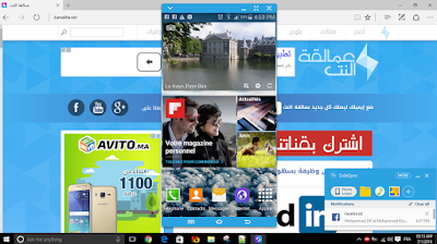 androidtopc