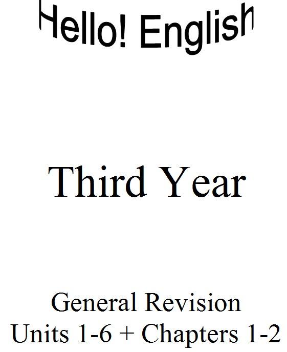 أهم الامتحانات للغه الانجليزيه للصف الثالث الثانوى 2019