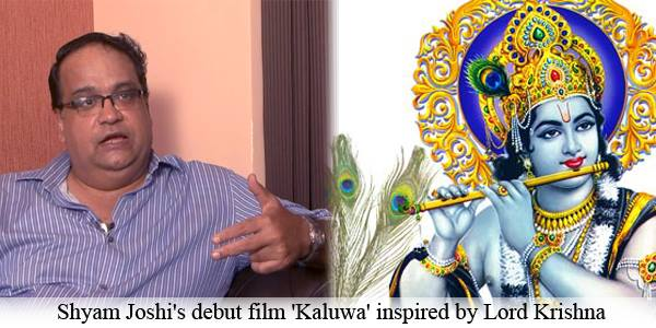 inspired-by-love-icon-lord-krishna-kuluwa-to-go-on-floors