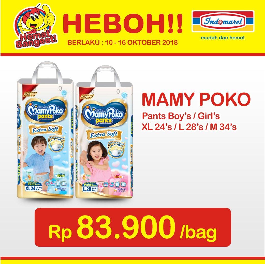 Indomaret - Promo Hemat Banget Mamy Poko Cuma 83 Ribuan (s.d 16 Okt 2018)