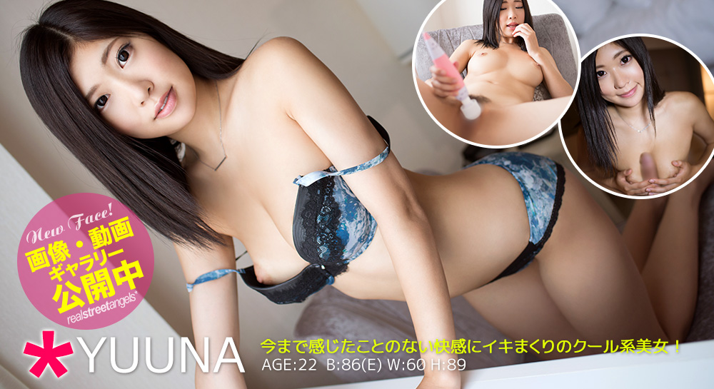 CENSORED Real Street Angels m463 ゆうな 22歳, AV Censored