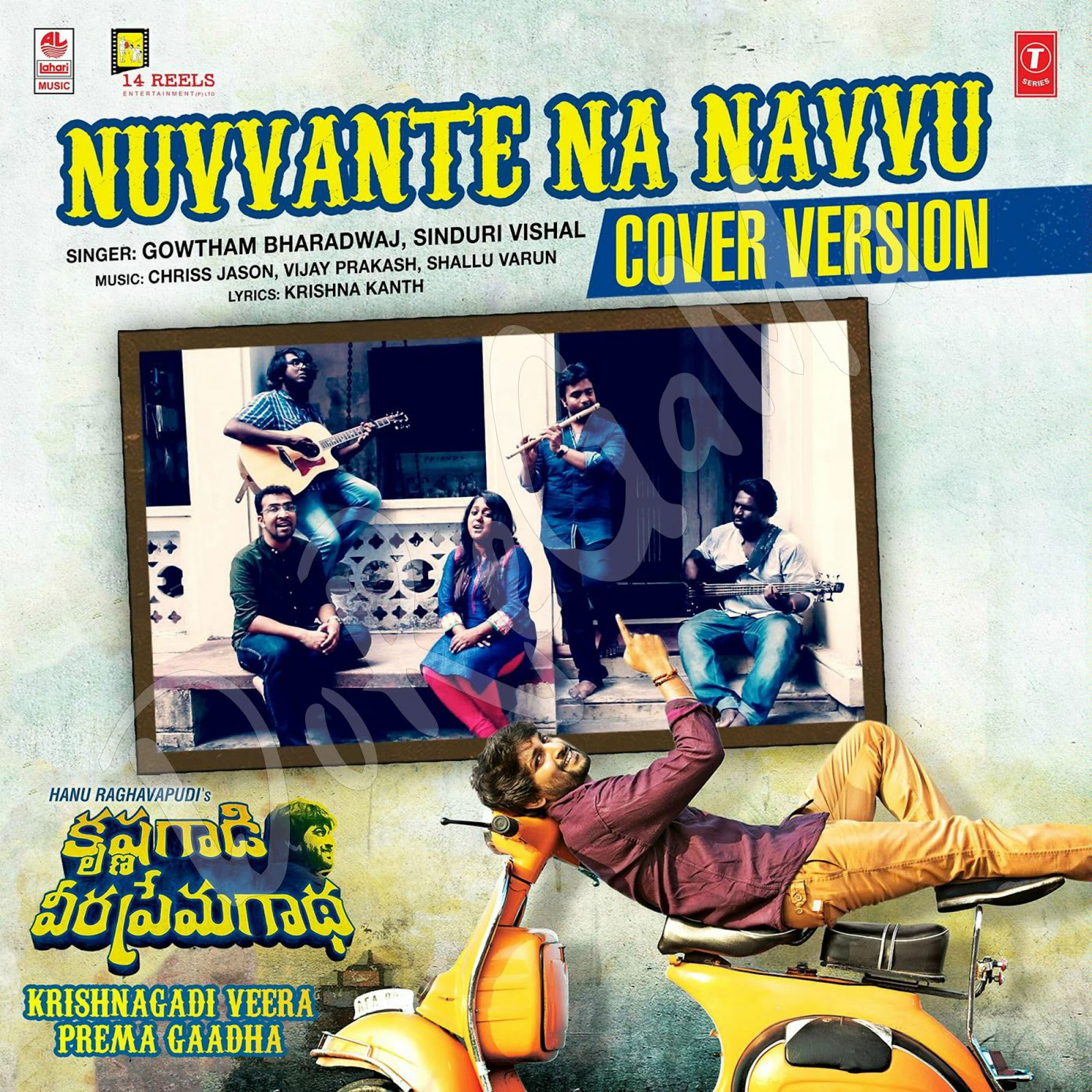 Nuvvante-Na-Navvu-%2528Cover-Version%2529--Single-CD-Front-Cover-Poster-Wallpaper-HD