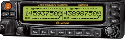 Amateur Radio W6AUX: Those Chinese Radios • Part 2