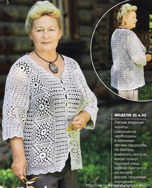 Revista Recopilaciones Tejer en Tallas Grandes
