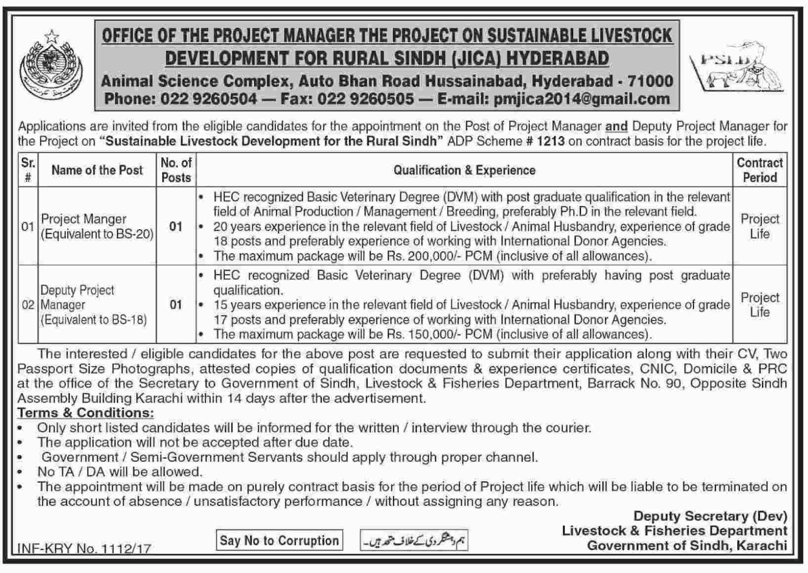 Sindh Livestock And Dairy Development Department Karachi Jobs