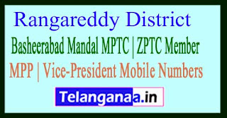 Basheerabad Mandal MPTC | ZPTC Member | MPP | Vice-President Mobile Numbers Rangareddy District in Telangana State