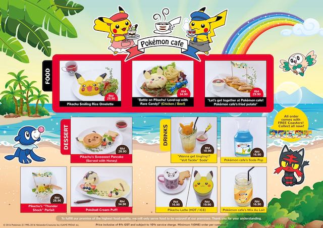 Pokemon Cafe Malaysia Food & Drinks Menu