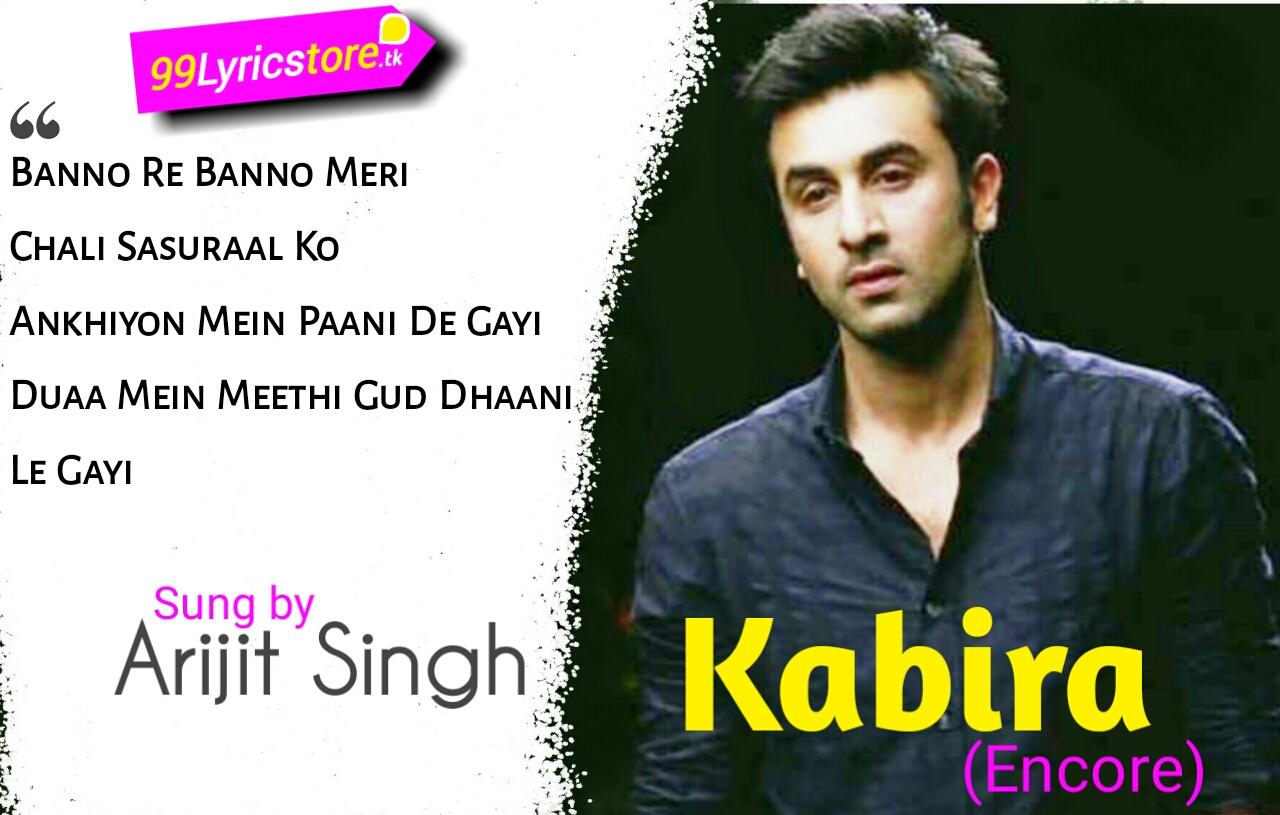 Arijit Singh Song Lyrics, Pritam Song Lyrics, Ranbir Kapoor Song Lyrics, Deepika Pandunkon Song Lyrics, Love Quotes in Hindi, breakup Quotes in Hindi, Hindi song lyrics, Bollywood Song Lyrics