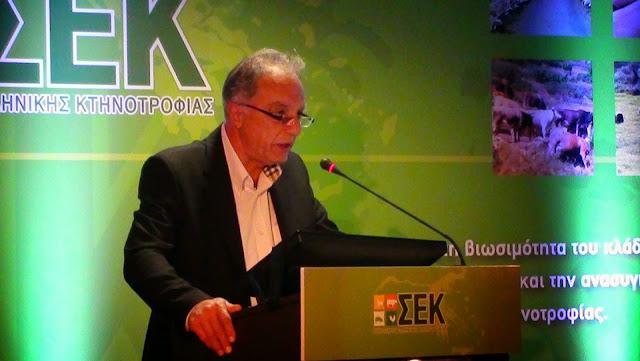 Επιστολή του Συνδέσμου Ελληνικής Κτηνοτροφίας στον Τσακαλώτο για την φορολόγηση σταβλικών εγκαταστάσεων