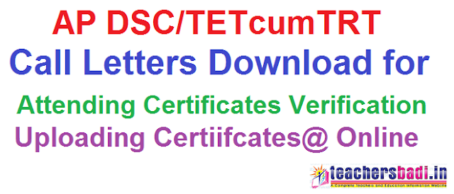 AP DSC,Call Letters,Certificates Verification&Uploading Online