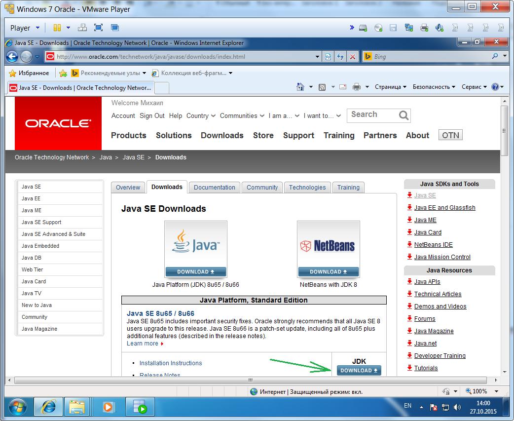 Pl Sql Developer Diagram Window Power Steering Gear Box Установка Oracle на Windows