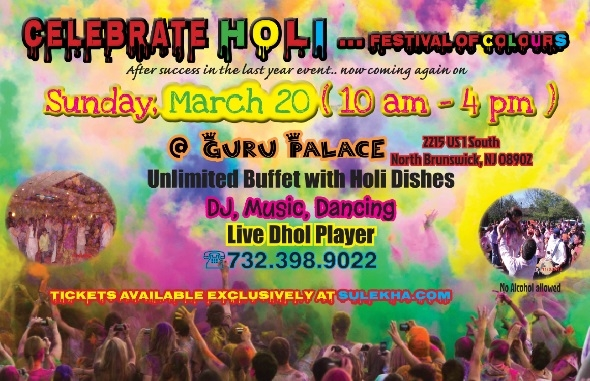 Celebrate Holi Festival of Colours 2016