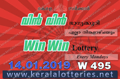 "KeralaLotteries.net, ""kerala lottery result 14 1 2019 Win Win W 495"", kerala lottery result 14-1-2019, win win lottery results, kerala lottery result today win win, win win lottery result, kerala lottery result win win today, kerala lottery win win today result, win winkerala lottery result, win win lottery W 495 results 14-1-2019, win win lottery w-495, live win win lottery W-495, 14.1.2019, win win lottery, kerala lottery today result win win, win win lottery (W-495) 14/01/2019, today win win lottery result, win win lottery today result 14-1-2019, win win lottery results today 14 1 2019, kerala lottery result 14.01.2019 win-win lottery w 495, win win lottery, win win lottery today result, win win lottery result yesterday, winwin lottery w-495, win win lottery 14.1.2019 today kerala lottery result win win, kerala lottery results today win win, win win lottery today, today lottery result win win, win win lottery result today, kerala lottery result live, kerala lottery bumper result, kerala lottery result yesterday, kerala lottery result today, kerala online lottery results, kerala lottery draw, kerala lottery results, kerala state lottery today, kerala lottare, kerala lottery result, lottery today, kerala lottery today draw result, kerala lottery online purchase, kerala lottery online buy, buy kerala lottery online, kerala lottery tomorrow prediction lucky winning guessing number, kerala lottery, kl result,  yesterday lottery results, lotteries results, keralalotteries, kerala lottery, keralalotteryresult, kerala lottery result, kerala lottery result live, kerala lottery today, kerala lottery result today, kerala lottery"