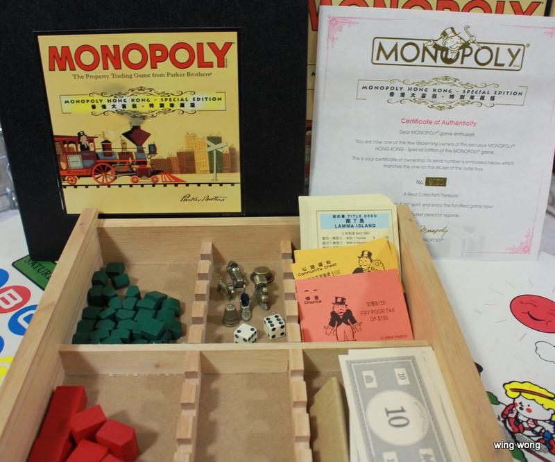 monopoly 香港 版