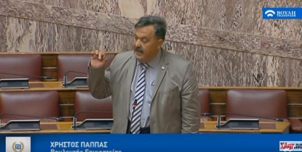 """Τοποθέτηση Χρήστου Παππά μετά τον λόγο Μπαρμπαρούση: """"Ο βουλευτής είναι υπεύθυνος των λόγων και των πράξεων"""" (ΒΙΝΤΕΟ)"""
