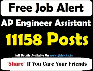 AP Engineer Assistant 11158 Posts