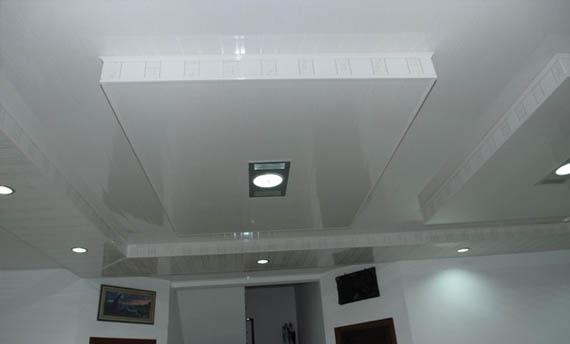 Spesial 16 Model Shunda Plafon Ruang Tamu