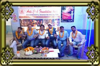arts club foundation