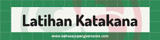 Latihan Katakana