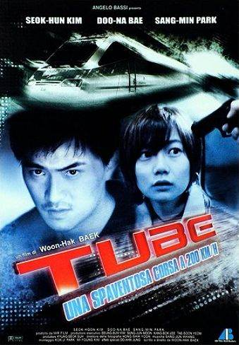 Tube 2003 UNCUT Dual Audio Hindi 480p DVDRip 300mb