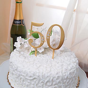 Disco Xxyy In Da City 50th Wedding Anniversary Cake Ideas 50th Wedding Anniversary Cakes