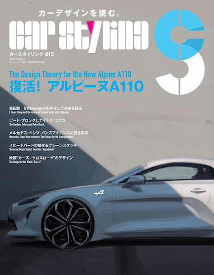 CAR STYLING Vol.13 raw zip dl