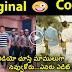 ఈ వీడియో చూస్తే మాములుగా నవ్వుకోరు..ఎవరు ఎడిట్ చేసారో కానీ దండం పెట్టాలి !! Dj Allu Arjun Audio teaser