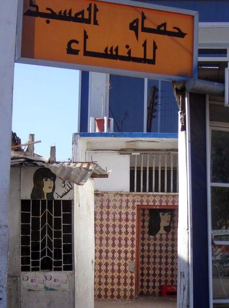 Wejście do prawdziwego hammamu w Maroku