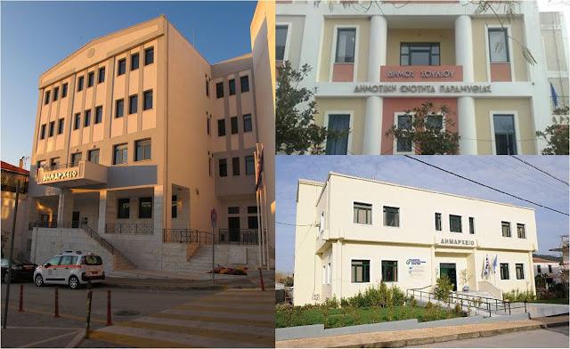 713.242€ τακτική επιχορήγηση στους τρεις Δήμους της Θεσπρωτίας