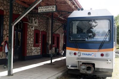 Τρένο και πολιτισμός από τον ΟΣΕ