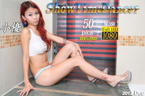 Ofq感小站l 2012-12-21 動感之星 ShowTimeDancer- No.168 小優 [50P119MB] 07250
