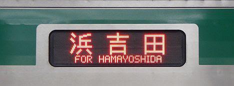 常磐線 浜吉田行き2 E721系