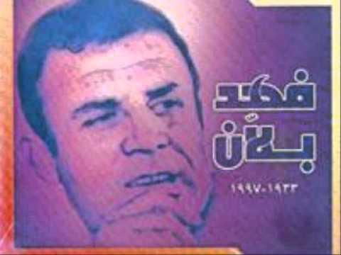كتاب الجفر للامام علي بن ابي طالب عليه السلام pdf
