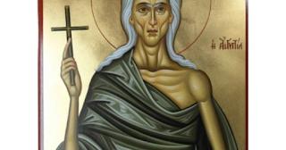 Αγία Μαρία Αιγυπτια: Μεγάλη γιορτή της Ορθοδοξίας σήμερα 1 Απριλίου- Ο συγκλονιστικός βίος της