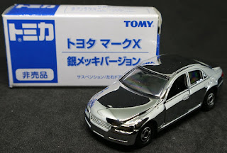 Tomica - Special - Toyota Mark X Silver Plated / Chrome
