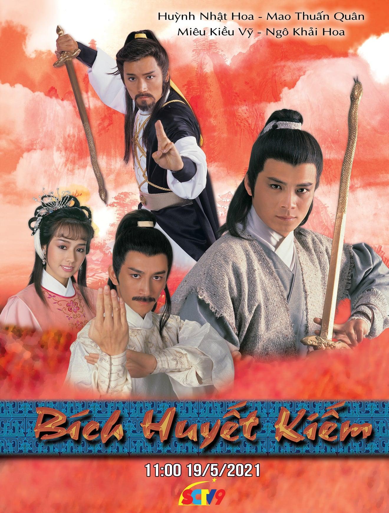 Bích Huyết Kiếm - SCTV9 (2021)